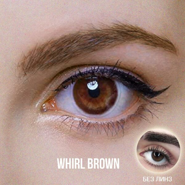 Whirl Brown